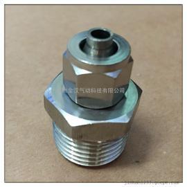 不锈钢快拧直通3/8-6*4气源接头