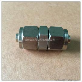 快拧直通中间接头/PV12*8锁母气管接头