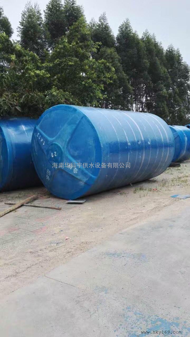 海口玻璃钢化粪池制造有限公司