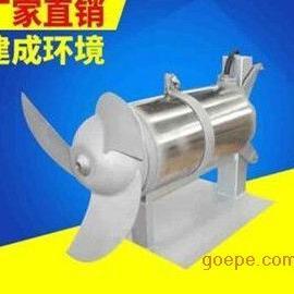 南京建成潜水搅拌机、水处理搅拌机、污水搅拌机厂家直销