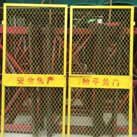湖南施工电梯防护门