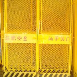 人货电梯安全门/1.8*1.3双开电梯安全门/施工电梯安全门厂家