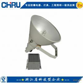 创瑞 CRNTC9210 防震型投光灯 防震金卤灯 隔爆型防爆灯 250/400w