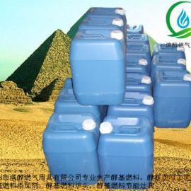 生火油 环保油助燃剂