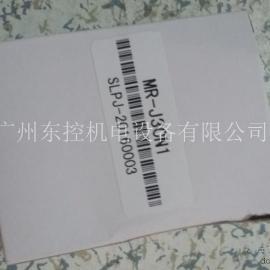 三菱伺服信号接头MR-J3CN1