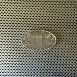 小孔不锈钢板铁板圆孔网筛板加工――安平县万诺丝网