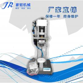 GZJR-ZG02香水轧盖机