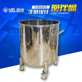 不锈钢带推杆搅拌桶带万向轮子液体物料桶厂家直销