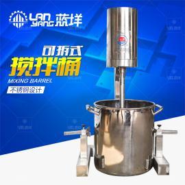 蓝��单层不锈钢搅拌桶液体搅拌罐酒水混合机厂家直销