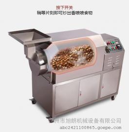 大豆炒货机 河南烘干炒货机制造厂家