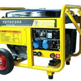 工程应急230A汽油发电电焊机