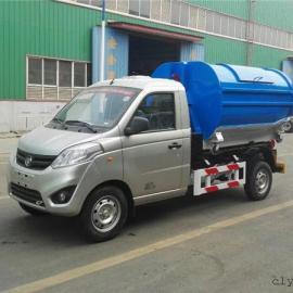 福田小型钩臂式垃圾车-福田拉臂垃圾车