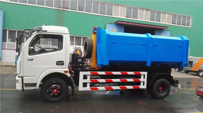 小型拉臂式垃圾车