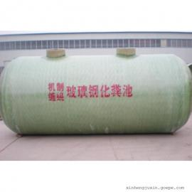 新疆1立方米玻璃�化�S池