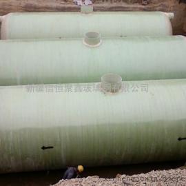 55吨隔油池玻璃钢化粪池