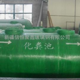 阿拉山口市玻璃钢化粪池隔油池67吨隔油池