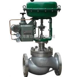 zjhp-16c精小型气动调节阀 ZJHP气动薄膜单座调节阀