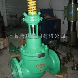 唐功V230型自力式压力差压调节阀 自力式微压调节阀