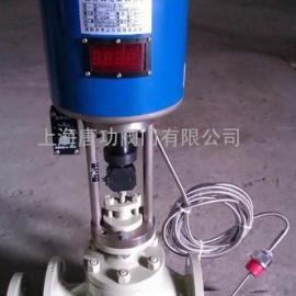 唐功厂家直销ZZWPE电动温度调节阀 导热油温控阀
