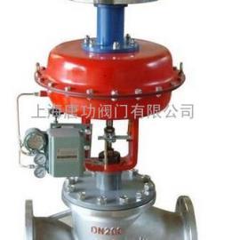 唐功ZCP顶装手轮气动薄膜调节阀 不锈钢带手轮气动调节阀
