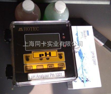 台湾合泰HOTEC PH /ORP-101变送器/PH1001