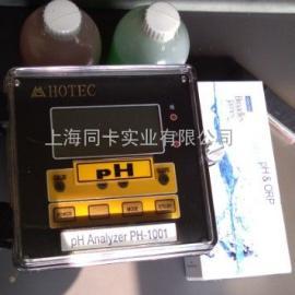 合泰HOTEC PH /ORP-101变送器/PH1001