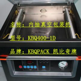 KBQ400-1D抽真空机、食品真空包装机、电子产品专用