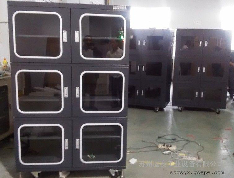 电子防潮箱|家用厂用|湿度可调|欧盟认证、质保五年
