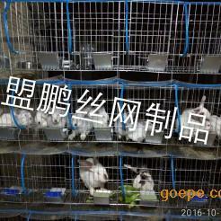 兔子笼养殖兔子笼加密兔子养殖笼 子母兔笼 24位商品兔笼
