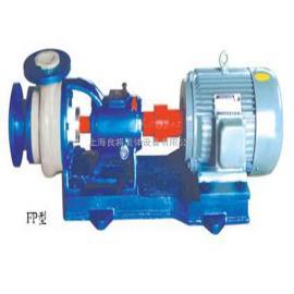 FP、FPZ增��聚丙烯耐腐�g�x心泵、自吸泵