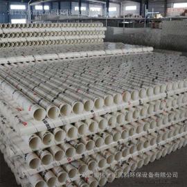 海南PVC管