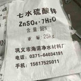 昆明七水硫酸锌价格