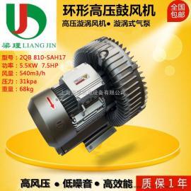 干燥空气刀专用高压旋涡鼓风机价格