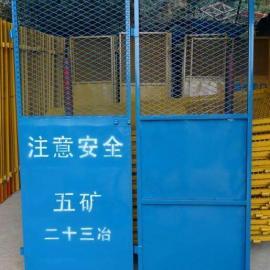 厂家直供建筑工地电梯安全门