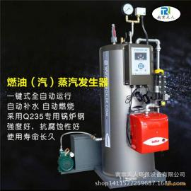 50KG立式燃油燃气锅炉/蒸汽发生器/规格齐全