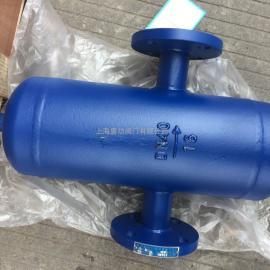 唐功铸钢蒸汽水分离器AS-16C法兰连接国标疏水阀