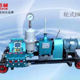 河南南阳BW150泥浆泵,南阳大流量注浆机,边坡注浆机