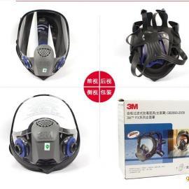 北京专业3MFF-402硅胶全面型防护面罩