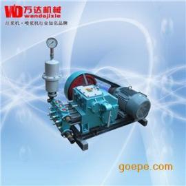 河南许昌BW160泥浆泵,许昌高压注浆机,隧道注浆机