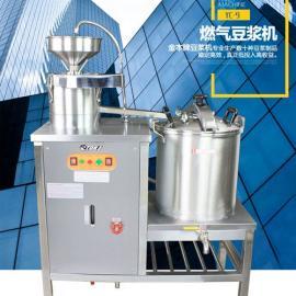 金本YC-9豆浆机 大型豆浆机 商用豆浆机 磨煮一体豆浆机