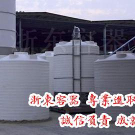 50吨塑料水箱规格