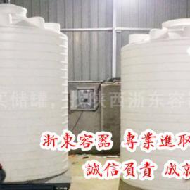 5吨塑料水箱_5吨塑料水箱厂家