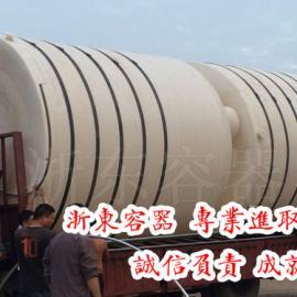 40吨塑料水箱_40吨塑料水箱厂家