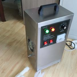 sw-002-5g手提式便携式臭氧发生器,实验室用小型臭氧机