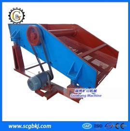 直线振动筛 矿用吊式振动筛 高效振动脱水筛 煤矿分选筛