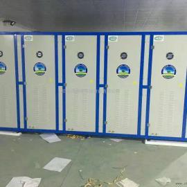 光氧催化净化除尘器如何利用紫外线杀菌除臭