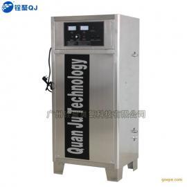 臭氧机锅炉水处理 锅炉水循环处理