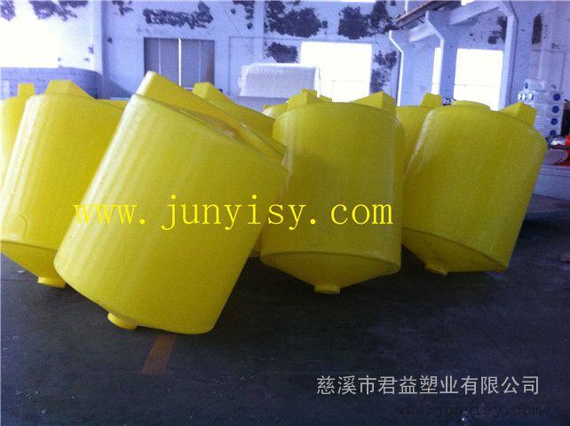 3立方锥底化肥搅拌罐 3吨耐酸碱化肥搅拌罐