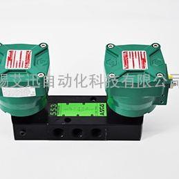 asco电磁阀 世格 两通阀 电磁换向控制阀 553系列