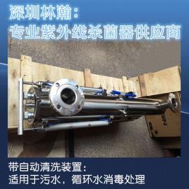 厂家直销200吨/小时全自动不锈钢紫外线消毒器/紫外线杀菌器/自动